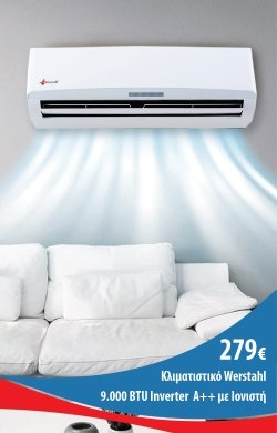 air condition invenrter special offer