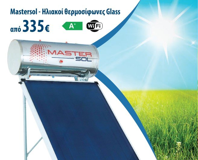 mastersol solar water heaters