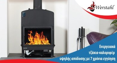 energy boiler fireplaces