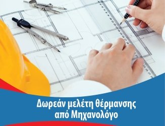 mechanical engineer study
